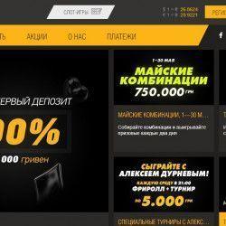 PokerMatch: акции, бонусы и специальные предложения всегда!