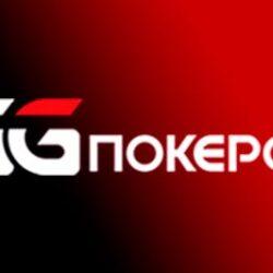 Скачать GGPokerOk — подробная инструкция для ПК и телефона