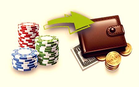 кэшаут в казино